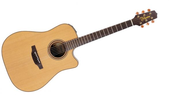 Set Up To Succeed With Your Acoustic Gear - Ruach Music